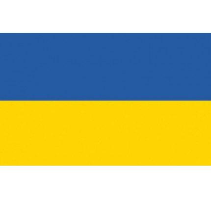 Osculati-PCG_31315-Bandiera Ucraina-20